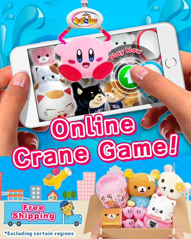 A real crane game remotely from anywhere and anytime!Free shipping is available once per week. Not available for Latin America and Africa.