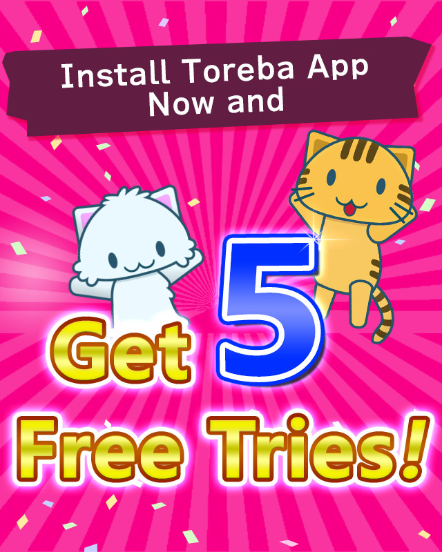 Only users that have installed Toreba for the first time are eligible for playing the first 5 times for free.!Now install!